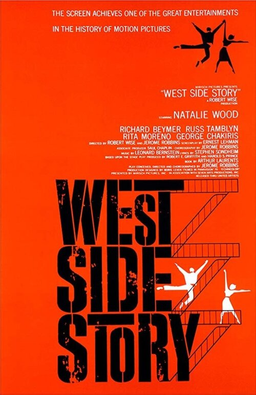 Movie Matinee: West Side Story (1961)